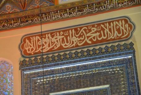 Yeşil Cami in Bursa, Turkey