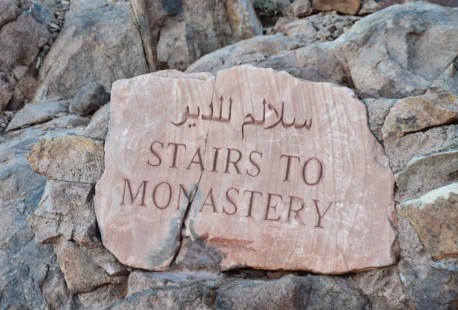 Way of the Steps on Mount Sinai, Egypt