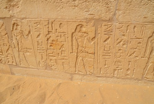 Tomb of Mereruka at Saqqara, Egypt