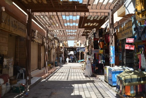 Souk in Luxor, Egypt