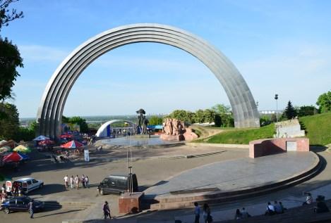 People's Friendship Arch in Kiev, Ukraine