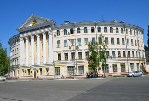 National University of Kyiv-Mohyla Academy on Kontraktova Square in Podil, Kiev, Ukraine