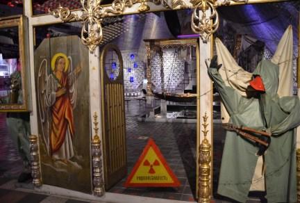 Chernobyl Museum in Kiev, Ukraine