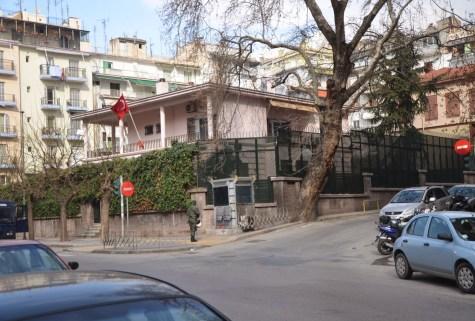 Turkish Consulate in Thessaloniki, Greece