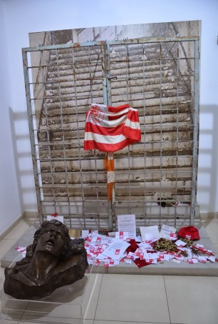 Gate 7 memorial at the Olympiakos Museum in Piraeus, Greece