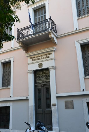 Jewish Museum of Greece in Athens, Greece
