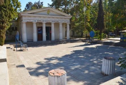 Museo de Ciencia y Tecnología at Parque Quinta Normal in Santiago de Chile