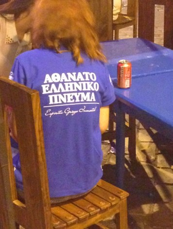 Greek t-shirt at Opa-Opa Comida Griega in Santiago de Chile
