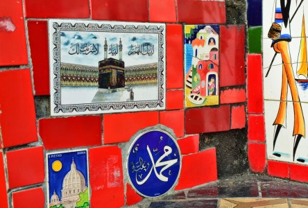 Mecca tiles at Escadaria Selarón in Rio de Janeiro, Brazil