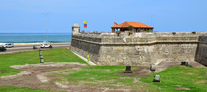 Walls of Cartagena