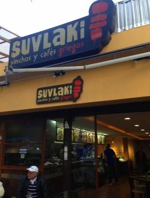 Suvlaki in La Mariscal, Quito, Ecuador
