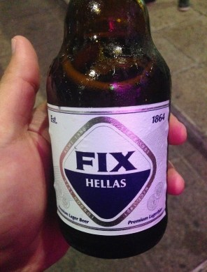Fix beer at Red Lion Multicentro in Panama City