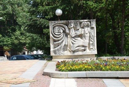 1856 monument on Bulevard Slavyanski in Shumen, Bulgaria