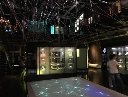 Human brain exhibit at Parque Explora in Medllín, Antioquia, Colombia