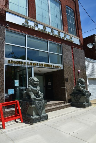 Chinese-American Museum of Chicago in Chinatown, Chicago, Illinois