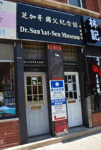 Dr. Sun Yat-sen Museum in Chinatown, Chicago, Illinois