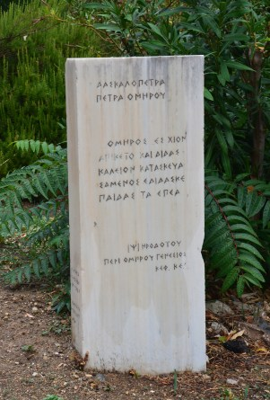 An inscription about Daskolopetra by Herodotus in Vrontados, Chios, Greece