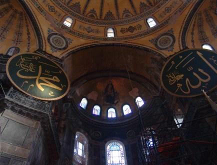Calligraphic medallions at Hagia Sophia in Istanbul, Turkey