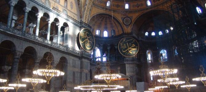 Hagia Sophia: Lower Gallery