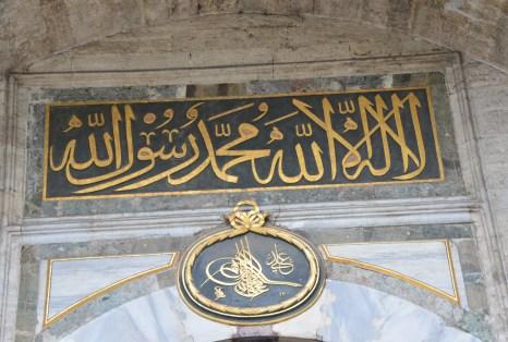 Bâb-üs Selâm at Topkapı Sarayı in Istanbul, Turkey