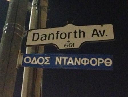 Danforth Avenue in Greektown, Toronto, Ontario, Canada