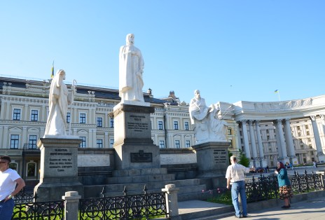 St. Olga monument in Kiev, Ukraine