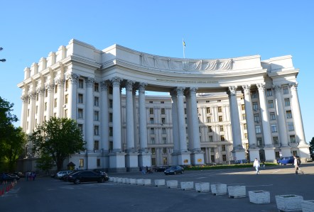 Ministry of Foreign Affairs in Kiev, Ukraine