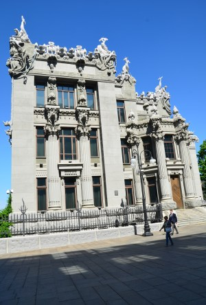 House with Chimaeras in Kiev, Ukraine