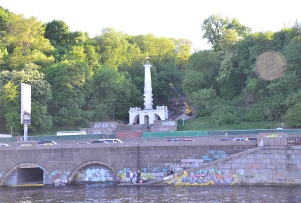Pillar of the Magdeburg Rights on the Dnipro River cruise in Kiev, Ukraine