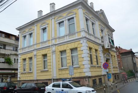 Historical Museum in Burgas, Bulgaria