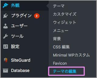 FTP 設定