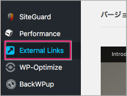 WP External Links 設定方法