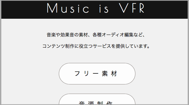 Music is VFR