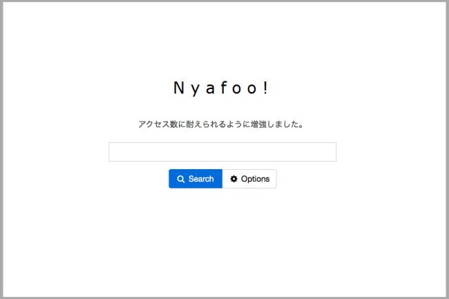 Nyafoo