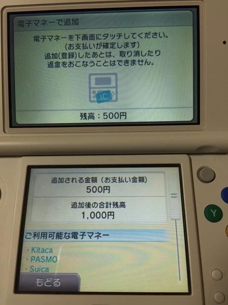 2014 12 11 23 55 25