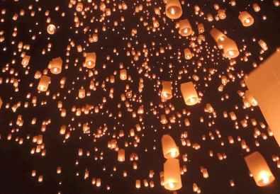 Lanterne souhaite NomadMinis