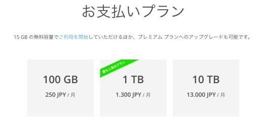Google Drive_a