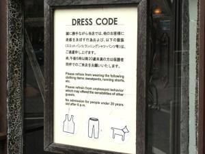 カフェラ・ボエムのドレスコードの表示