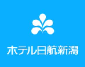 ホテル日航新潟