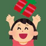 小学生の女の子へのクリスマスプレゼントランキング2017!予算相場は?