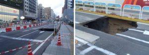 1回目の博多駅道路陥没事故