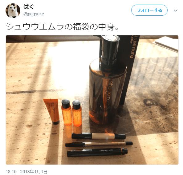福袋 uemura