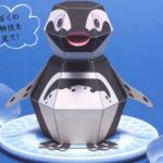 ペンギン爆弾はどこで買える?他の種類はある?作り方や道具も紹介!