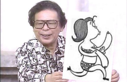 お笑い漫画道場 富永一朗
