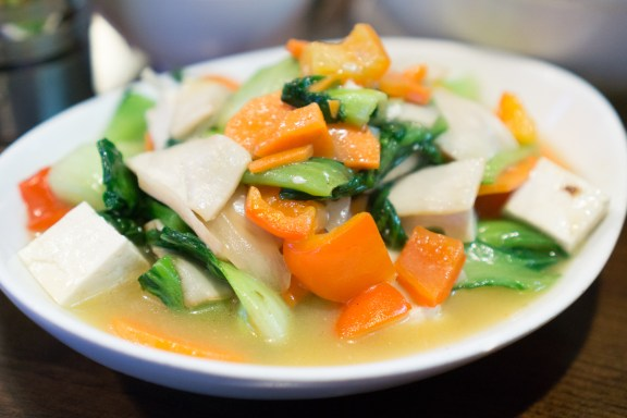 Mixed Vegetable Mgoe Ma - Phayul