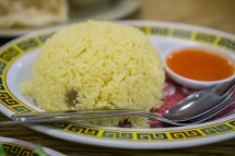 Hainanese Rice - Taste Good