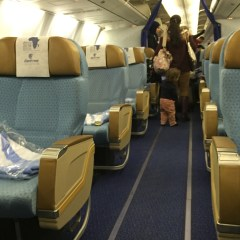 Star Alliance Business Class Sale, India to USA for under $1100!