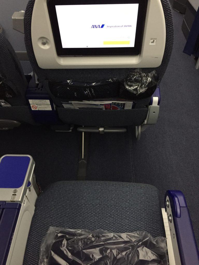 ANA Premium Economy Seat