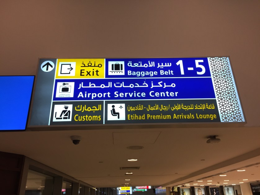 Etihad Arrivals Lounge Lounge