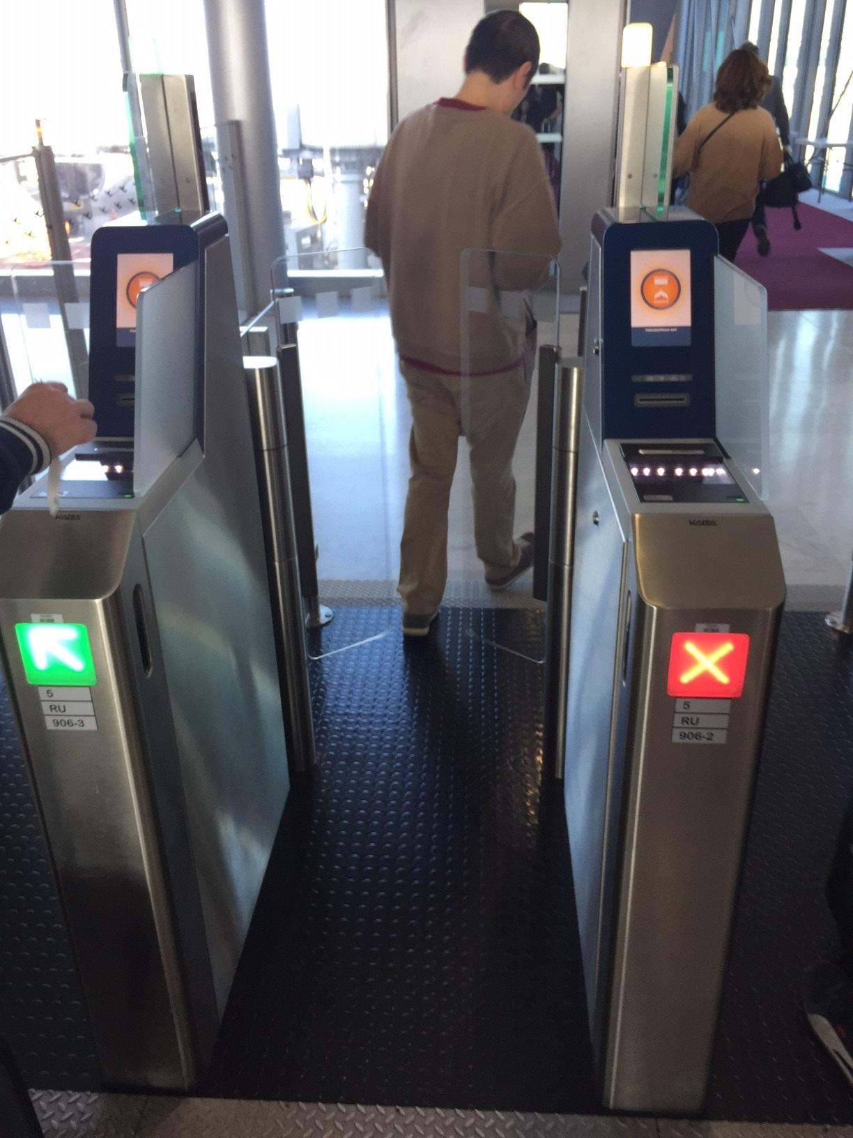 British Airways Introducing Automated Biometric Boarding